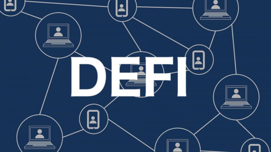 急速に成長するDeFiに暗号資産初心者が投資するには?